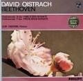 オイストラフのベートーヴェン/ヴァイオリンソナタ「クロイツェル」&「春」 蘭PHILIPS 2850 LP レコード