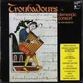 クレメンシック・コンソートのトルバドゥール〜吟遊詩人の音楽 仏HM 2729 LP レコード