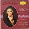 フルニエ&ケンプのベートーヴェン/チェロとピアノのための作品全集  独DGG  2629 LP レコード