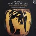 パニアグアの古代ギリシャの音楽 ★長岡鉄男の外盤A級セレクション 仏HM 2902 LP レコード