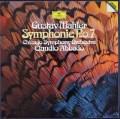 アバドのマーラー/交響曲第7番「夜の歌」 独DGG 2902 LP レコード