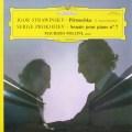 ポリーニのストラヴィンスキー/「ペトルーシュカ」ほか 仏DGG 2613 LP レコード