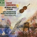 ロストロポーヴィチのランドウスキ/「子供の訴え」&「監獄」  仏ERATO M1701 LP レコード