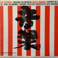 渡邉暁雄と旧日フィルのタネンバウム/「管弦楽のための変奏曲」ほか   米CRI M1701 LP レコード