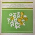 渡邉暁雄と旧日フィルのセッションズ/交響曲第1番ほか   米CRI M1701 LP レコード