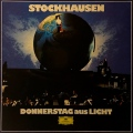 シュトックハウゼンの自作自演/オペラ「光」より「木曜日」  独DGG M1701 LP レコード