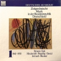 独HMの「ドイツ音楽庁監修 ドイツ連邦共和国の現代音楽1945~1980」全10集揃い M1701 LP レコード