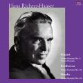 【LPレコード】 ハンス・リヒター=ハーザー 未発表放送スタジオ録音集 <完全限定生産盤> MELOLP007/008 2LP