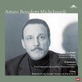 【LPレコード】 ミケランジェリのベルン・リサイタル1 <完全限定生産> WEITLP009/010 2LP
