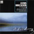 ヴァントのブルックナー/交響曲第1番 独HM 2735 LP レコード