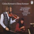 クレーメル夫妻のヴァイオリン小品集(ラヴェル&ストラヴィンスキーほか) 蘭PHILIPS 2736 LP レコード