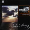 ヴァントのブルックナー/交響曲第2番 独HM 2742 LP レコード