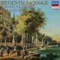 バックハウスのベートーヴェン/ピアノソナタ第28&29番「ハンマークラヴィーア」 仏DECCA 2745 LP レコード
