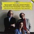 クレーメル、カシュカシアン&アファナシエフのモーツァルト/「ケーゲスシュタット」トリオほか 独DGG 2744 LP レコード