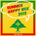 SUMMER 2018 HAPPY BOX