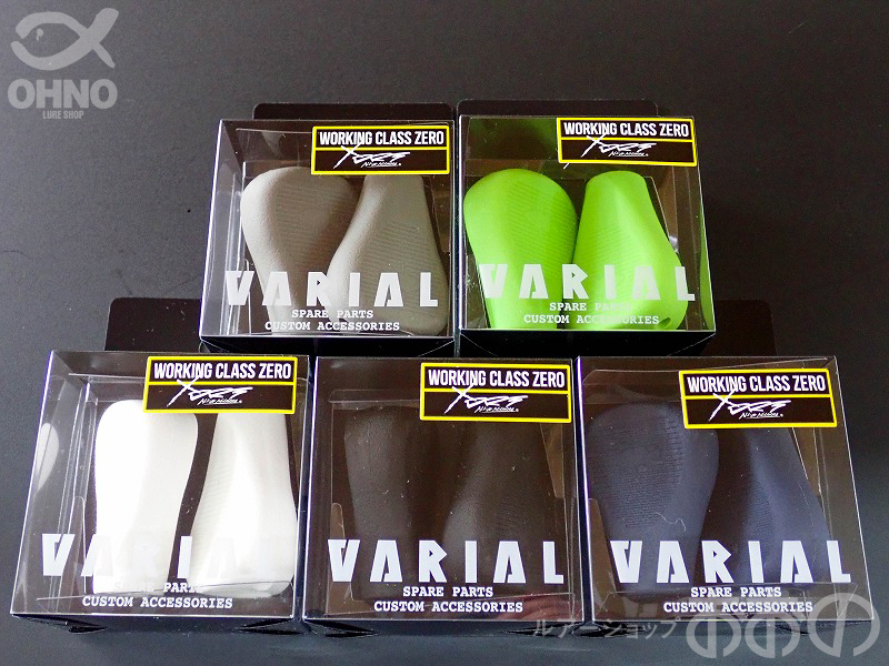 【DRT】VARIAL KNOB FLAT