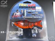 TRU-LiFE 4in SWIMBAIT