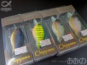 ニシネルアーワークス Chippawa RB (チッパワRB)