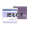 タンベルグデータ LTO Ultrium2 データカートリッジ 432744