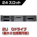 HP StoreEver MSL2024 テープライブラリ (0ドライブ) (AK379A)