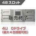 HP StoreEver MSL4048 テープライブラリ (48スロット/0ドライブ) (AK381A)