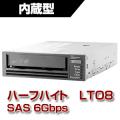 HP StoreEver LTO8 Ultrium30750