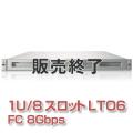 HP StoreEver 1/8 G2 LTO6 Ultrium 6250 FC テープ オートローダー (C0H19A)