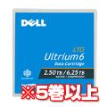 DELL LTO Ultrium6 データカートリッジ
