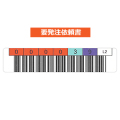LTO用バーコードラベル 1700-002