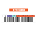 LTO Ultriun8用 EDPバーコードラベル 1700-0V8