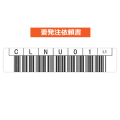 LTO用バーコードラベル 1700-CNHU