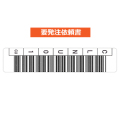 LTO UCC用EDPバーコードラベル 1700-CNVU