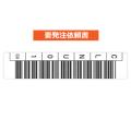 LTO用バーコードラベル 1700-CNVU
