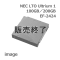 NEC LTO Ultrium1 データカートリッジ EF-2424