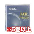 NEC LTO6 EF-X2444