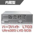 HP LTO3 Ultrium 920 SCSIテープドライブ(内蔵型) B (EH841B)