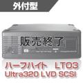 HP LTO3 Ultrium 920 SCSIテープドライブ(外付型) B (EH842B#ABJ)