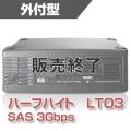 HP LTO3 Ultrium 920 SASテープドライブ(外付型) B (EH848B#ABJ)
