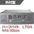 HP LTO4 Ultrium 1760 SASテープドライブ(外付型) B (EH920B#ABJ)