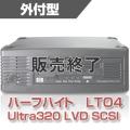 HP LTO4 Ultrium 1760 SCSIテープドライブ(外付型) B (EH922B#ABJ)