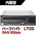 HP LTO5 Ultrium SASテープドライブ(内蔵型) B (EH957B)