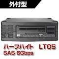HP LTO5 Ultrium SASテープドライブ(外付型) B (EH958B#ABJ)