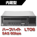 HP StoreEver LTO6 Ultrium SASテープドライブ(内蔵型) (EH969A)