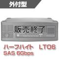 HP StoreEver LTO6 Ultrium SASテープドライブ(外付型) (EH970A#ABJ)