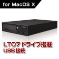USB接続 LTO7 ドライブ