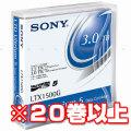 SONY LTO Ultrium5 LTX1500GR