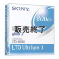 SONY LTO Ultrium3 データカートリッジ LTX400GR