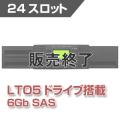 Tandberg Data テープライブラリ NEOs T24 LTO5 SAS(24スロット) NEOsT245SA