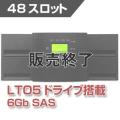 Tandberg Data テープライブラリ NEOs T48 LTO5 SAS(48スロット) NEOsT485SA