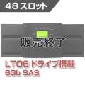 Tandberg Data テープライブラリ NEOs T48 LTO6 SAS(48スロット) NEOsT486SA
